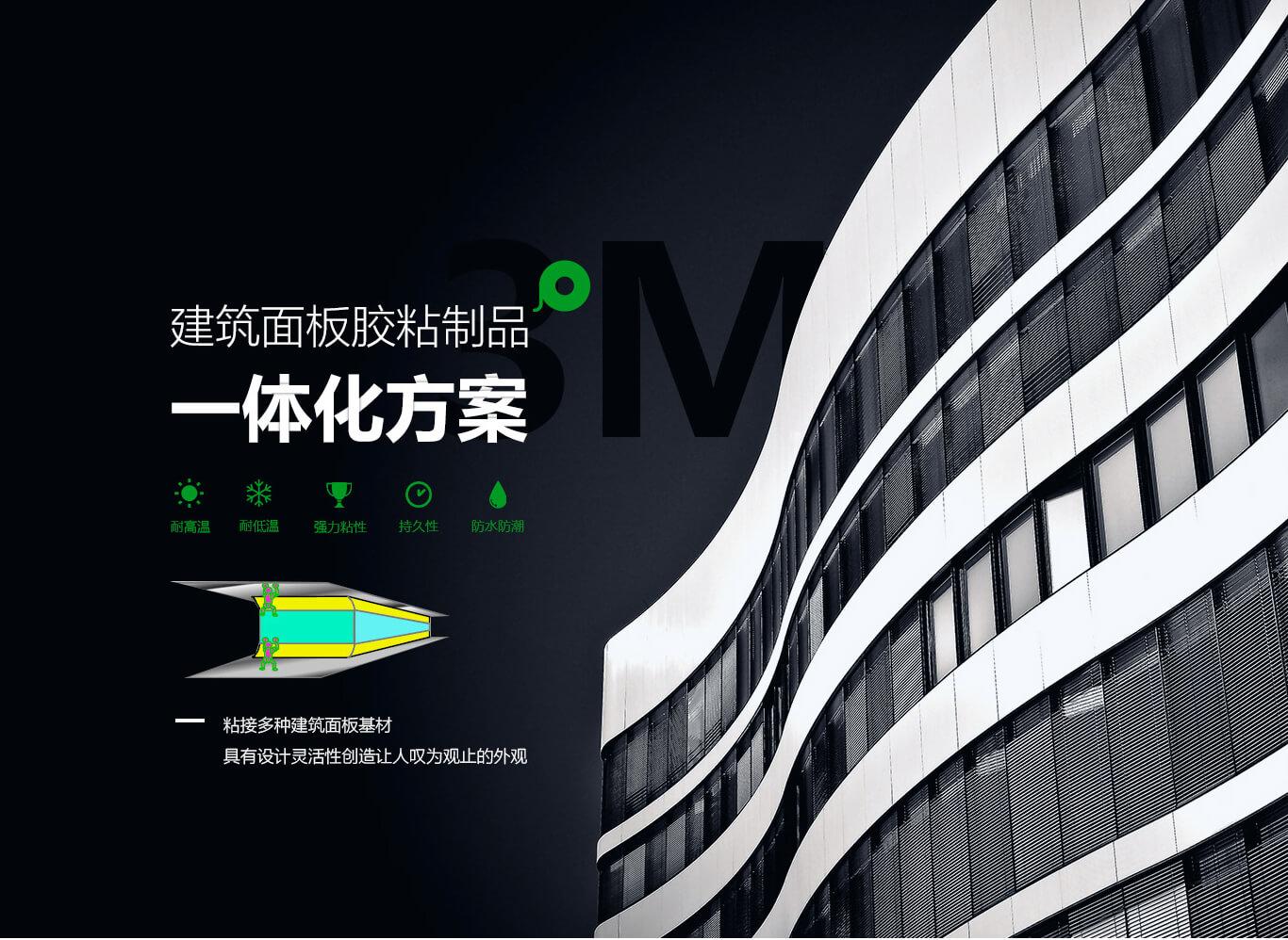 3M双面胶_3M胶带_3M深圳经销商-深圳百川工业胶带