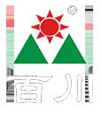 3MJ66黑黄地板胶带 警示斑马标示线地板胶 耐磨防水隔离胶带-深圳市百川工业胶带有限公司
