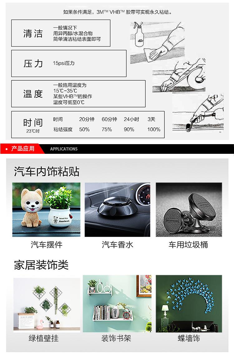 3MVHB汽车专用泡棉双面胶4229P粘接性能