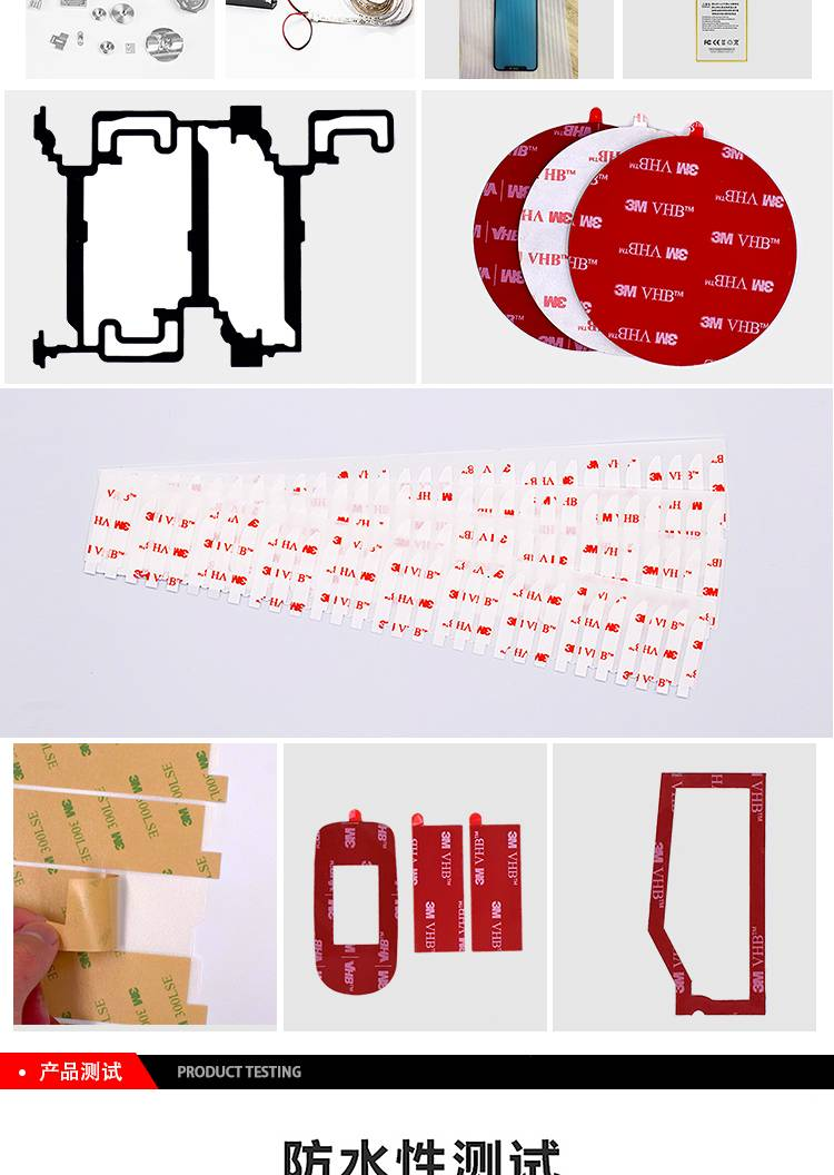 3M棉纸双面胶1110在各个领域的应用