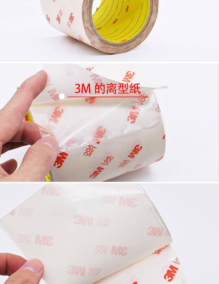 3M棉纸双面胶99015细节展示