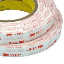 3MVHB通用型丙烯酸泡棉胶带49系列