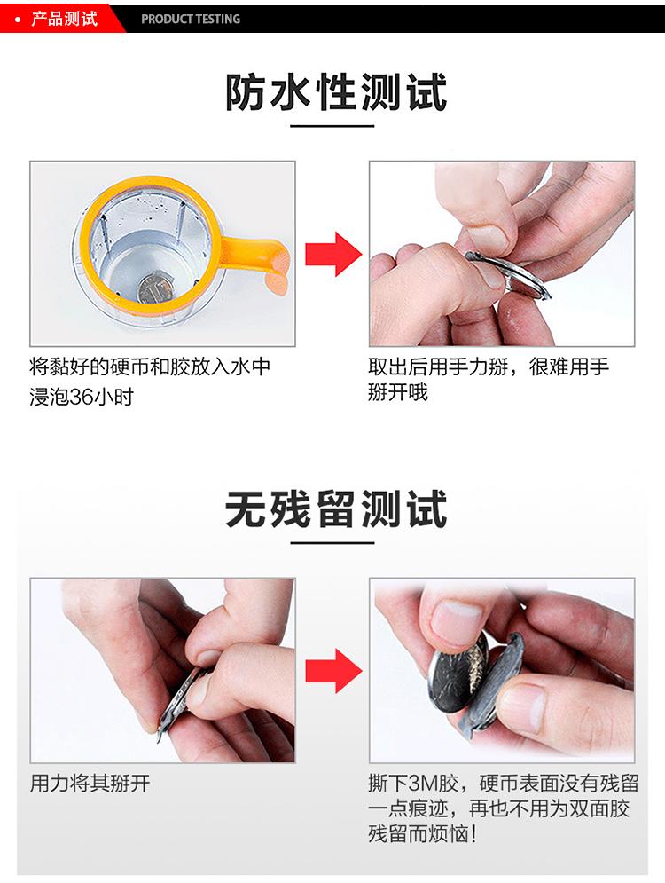 3m91022系列耐高温超薄硅胶双面胶带防水测试、无残留测试