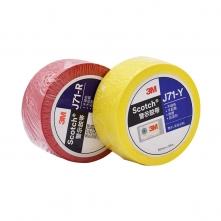 3MJ71 地板胶带划线地面标识警示胶芯无痕胶带警示胶带贴标识胶带