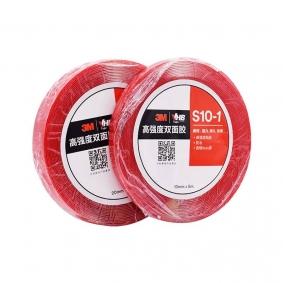 3M双面胶VHB S10系列高强度防水耐热双面胶带粘结玻璃金属透明无痕