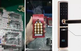 3M胶带智能门锁背贴