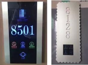 3M胶带智能门锁内贴