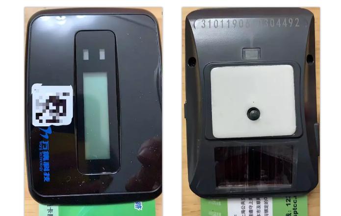 3M胶带RFID标签应用