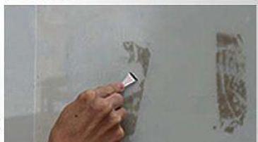 方便去除玻璃上双面胶的小技巧!